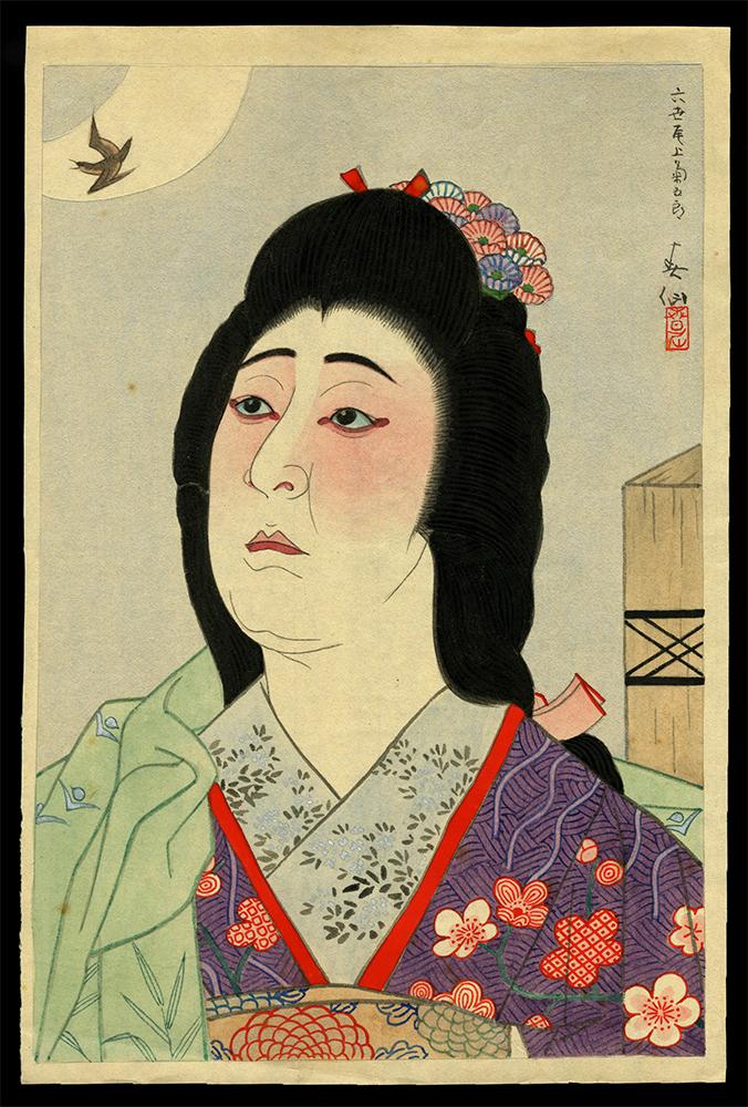 Onoe Kikugoro the VI
