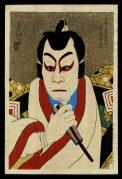 Matsumoto Koshiro