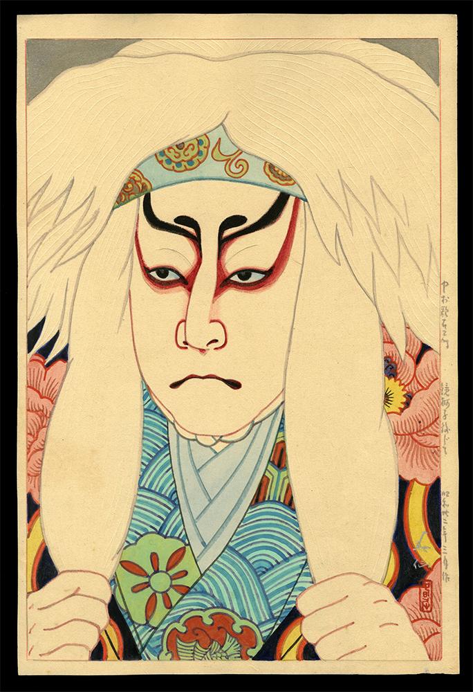 Nakamura Utaemon