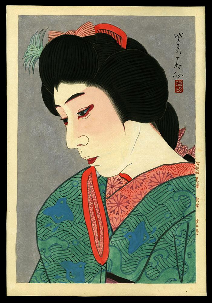 Nakamura Kanemon