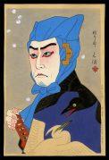 Kataoka Nizaemon