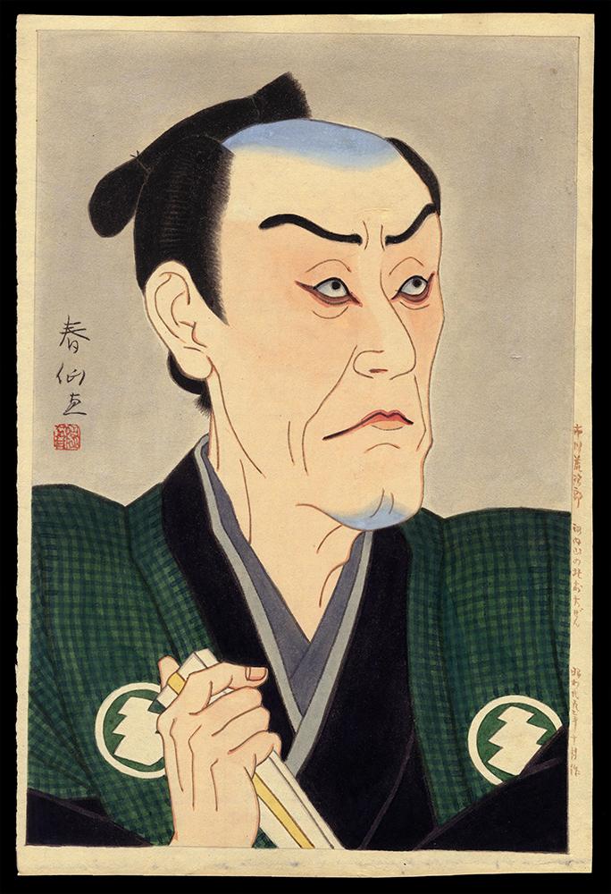 Ichikawa Shujiro