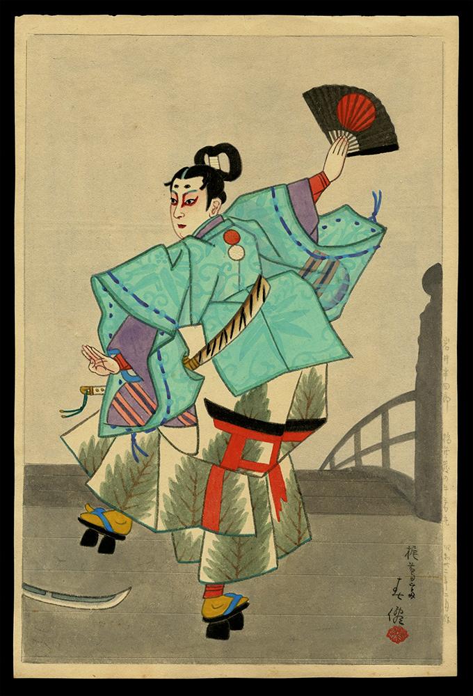 Iwai Hanshiro