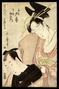 Yugiri of the Ogiya and Fujiya Izaemon