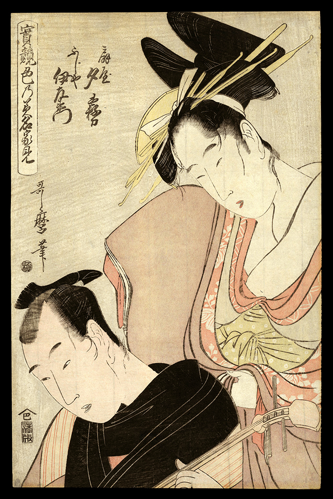 Yugiri of the Ogiya and Fujiya Izaemon