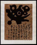 Symbol No. 2