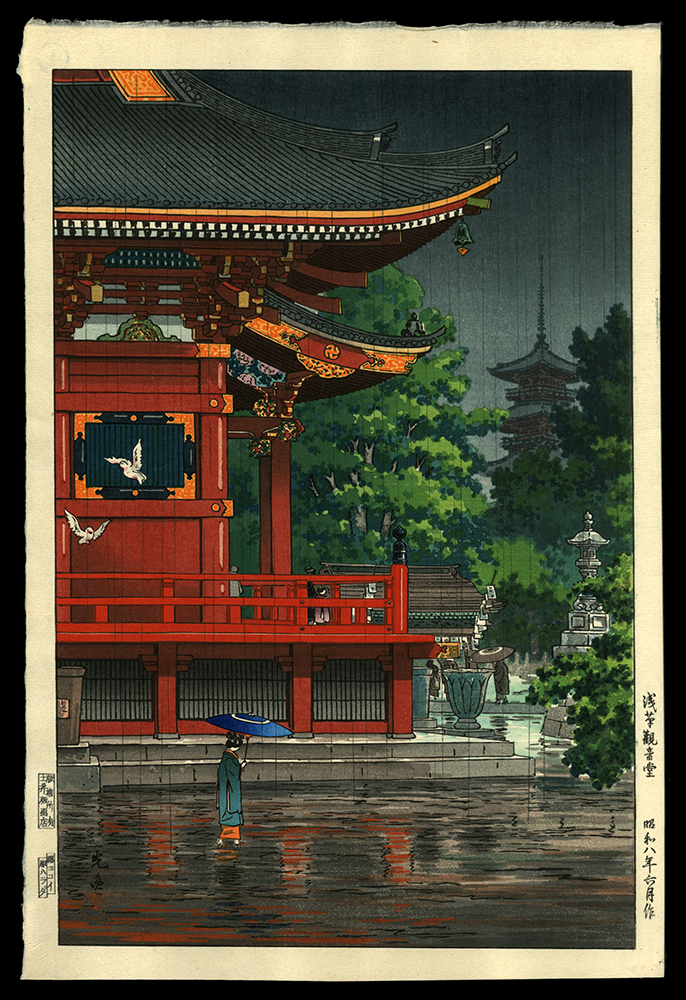 Rain at Asakusa Kannon Temple