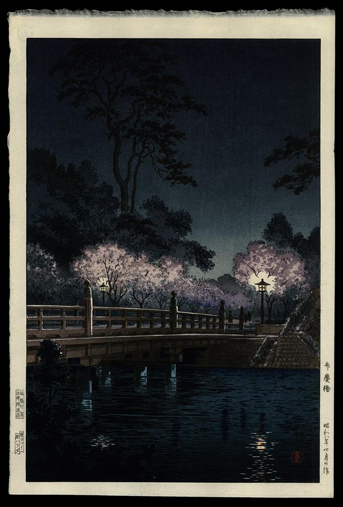 Benkei Bridge