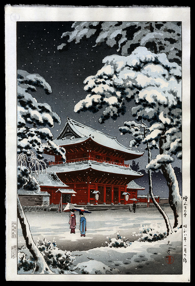 Zojoji Temple in the Snow