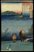Poem by Ryozen Hoshi