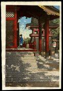 Meguro Fudo Shrine