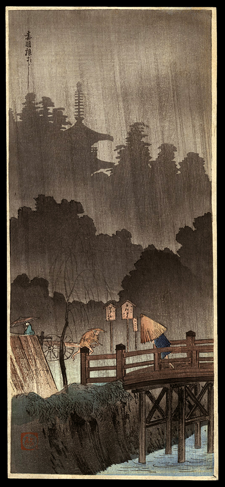 Bridge at Akabane in Rain