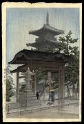Zentsu Temple in Sanshu District