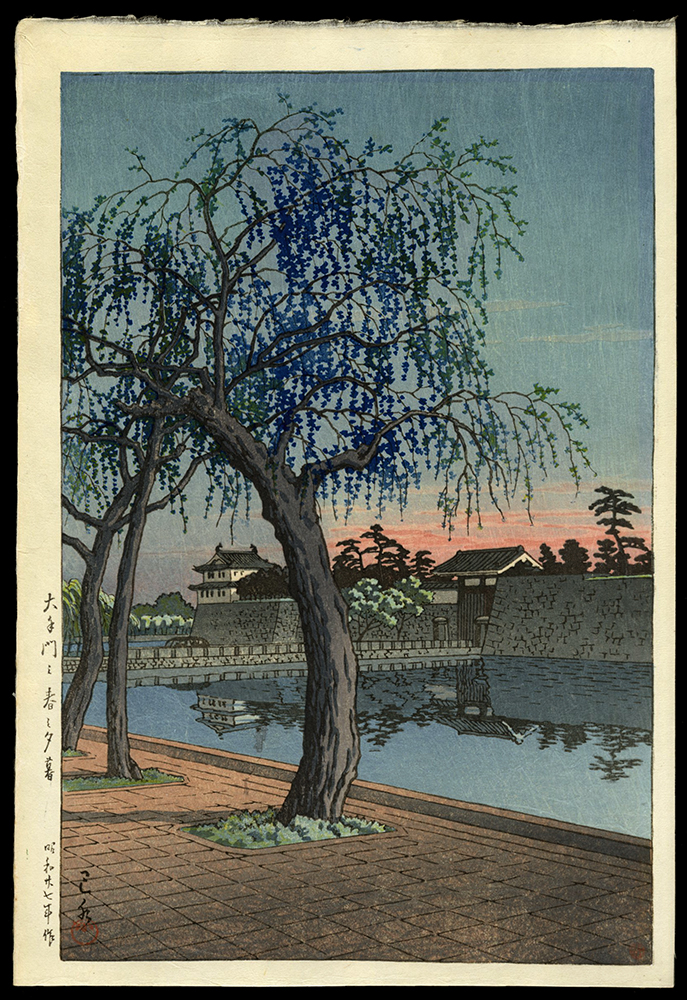 Spring Evening at the Otemon Gate