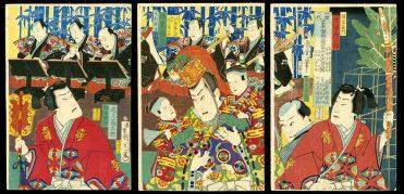 Kabuki Performance