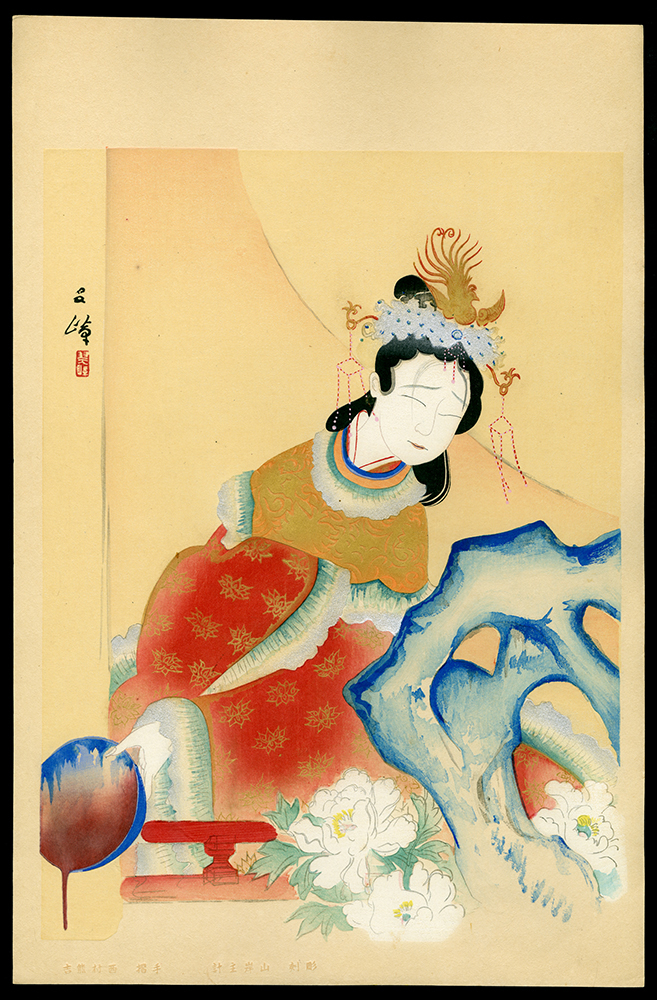 Kokusenya Kassen – A Lady in Chinese Costume