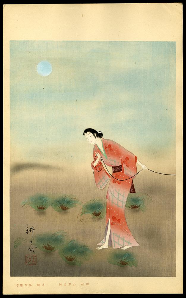 """Heroine Koman from Seki, in """"Tanba Yosaku Matsuyo no Komurobushi"""""""