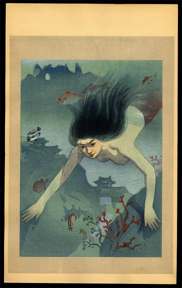 "The Heroine Matsukaze in ""Matsukaze Murasame Sokutai Kagami"""