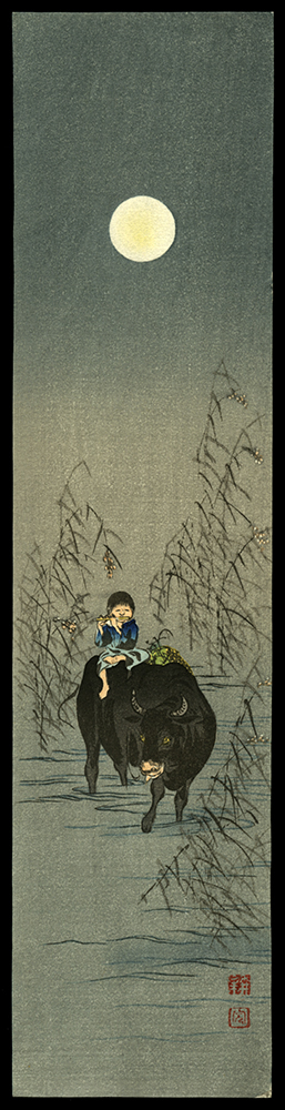 Boy and Ox in Moonlight
