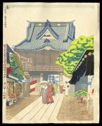 Temple to Taishaku at Shibamata
