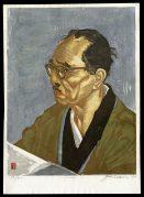Hinatsu Konosuke
