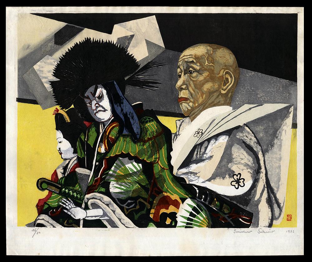 Eizo and Matsumaru