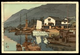 Harbor in Tomonoura