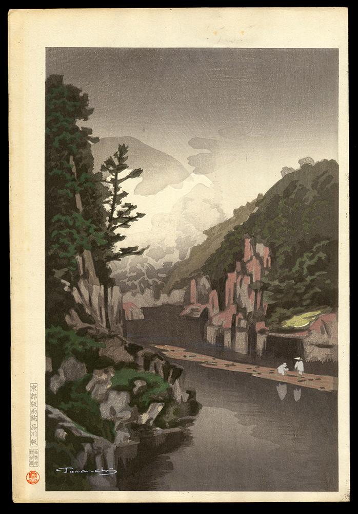 Valley Scenery