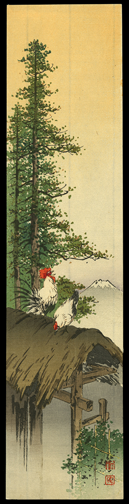 Chickens on Roof and Mt. Fuji