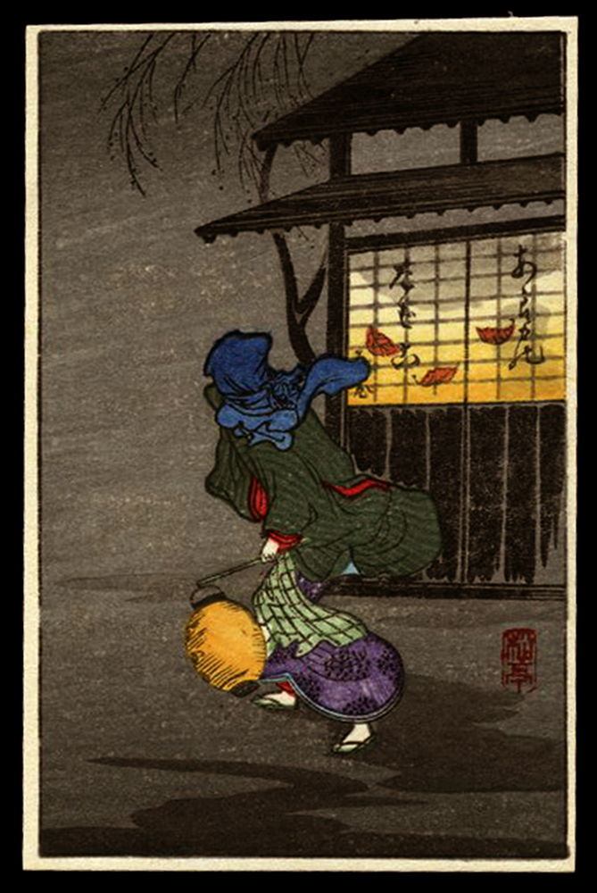 Woman with Lantern on a Windy Night