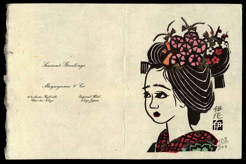 Greeting Card with Geisha