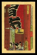 Great Lantern of Asakusa