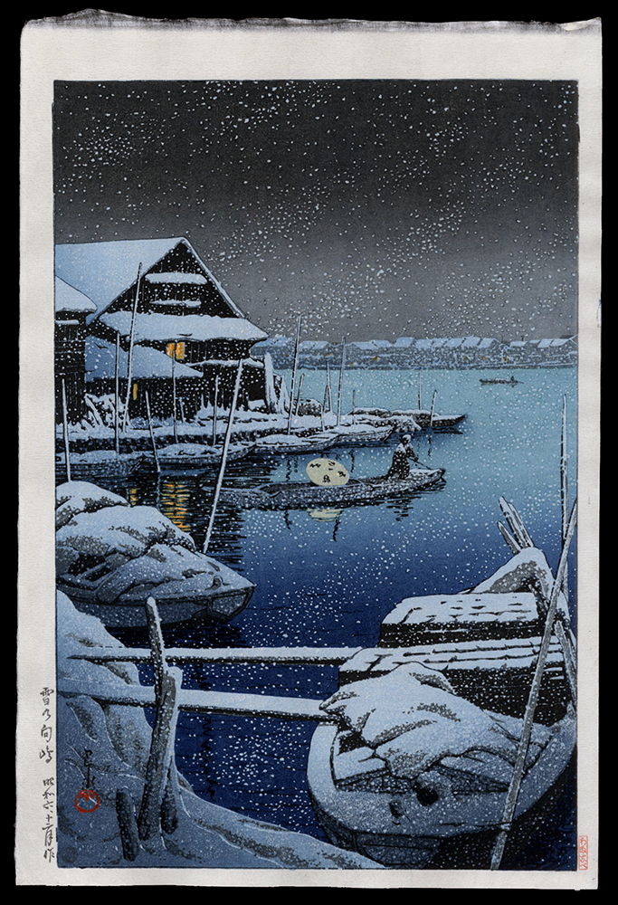 Snow at Mukojima
