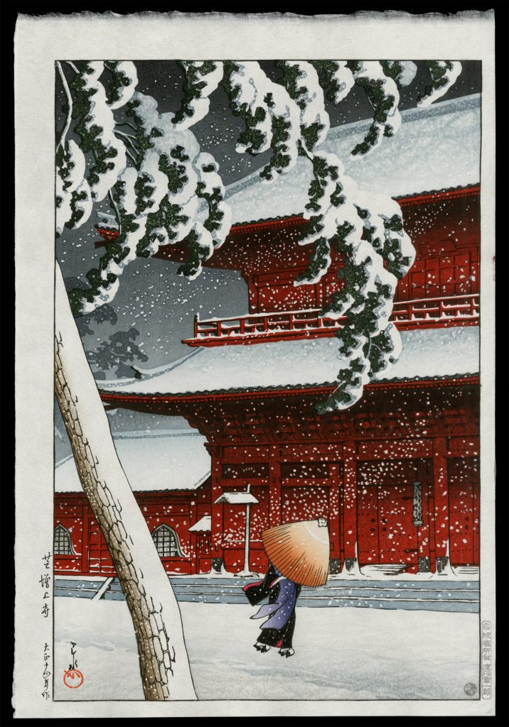 Shiba Zojoji Temple