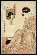 Courtesan Asajiu of the Daimonjiya and Nanatsu-ume Sake by Momenya