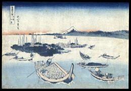 Tsukuda-jima in Musashi Province