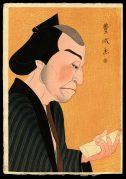 Onoe Matsusuke as Gorojias Kohyoe