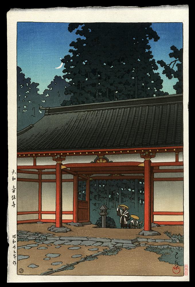 Starry Night at Tsubosaka Temple.  Nara