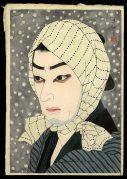 Ichimura Uzaemon as Naozamurai