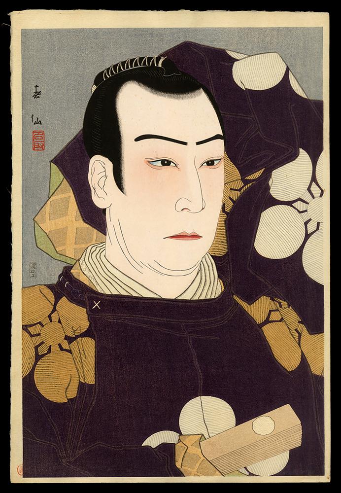 Otani Tomoemon as Kanshojo