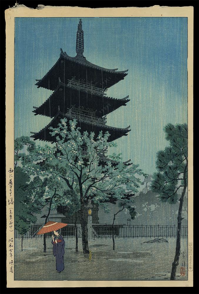 Pagoda in Evening Rain