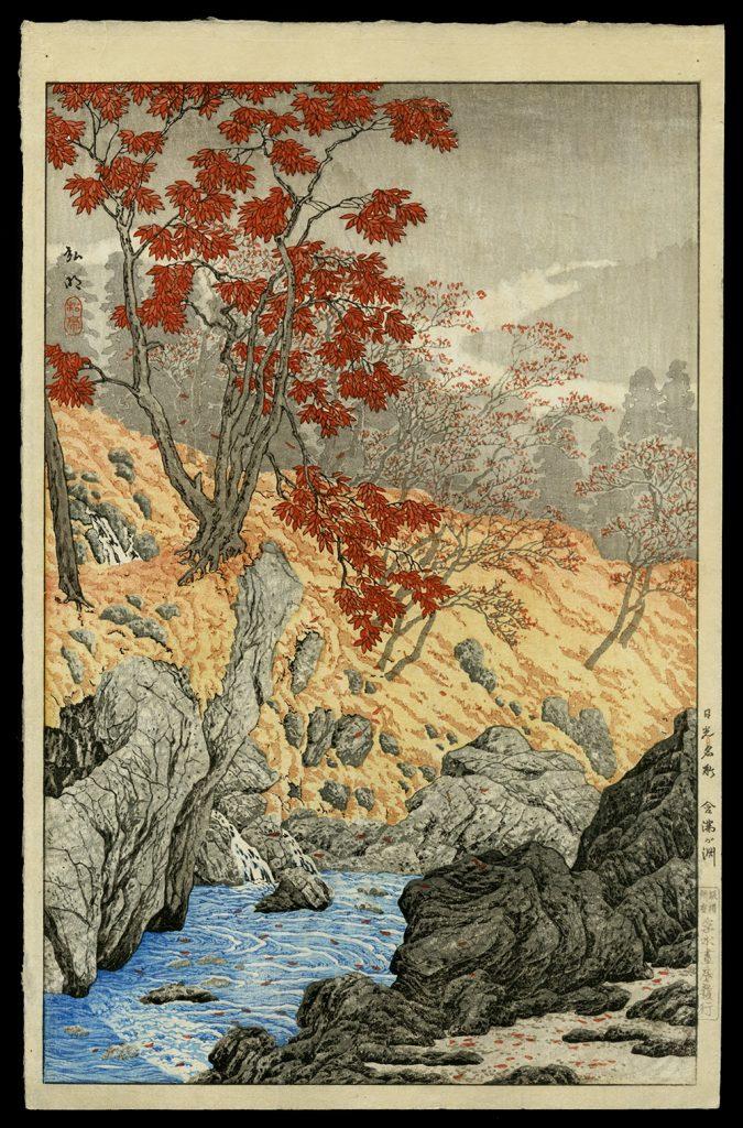 Gamman-ga-Fuchi, in Nikko