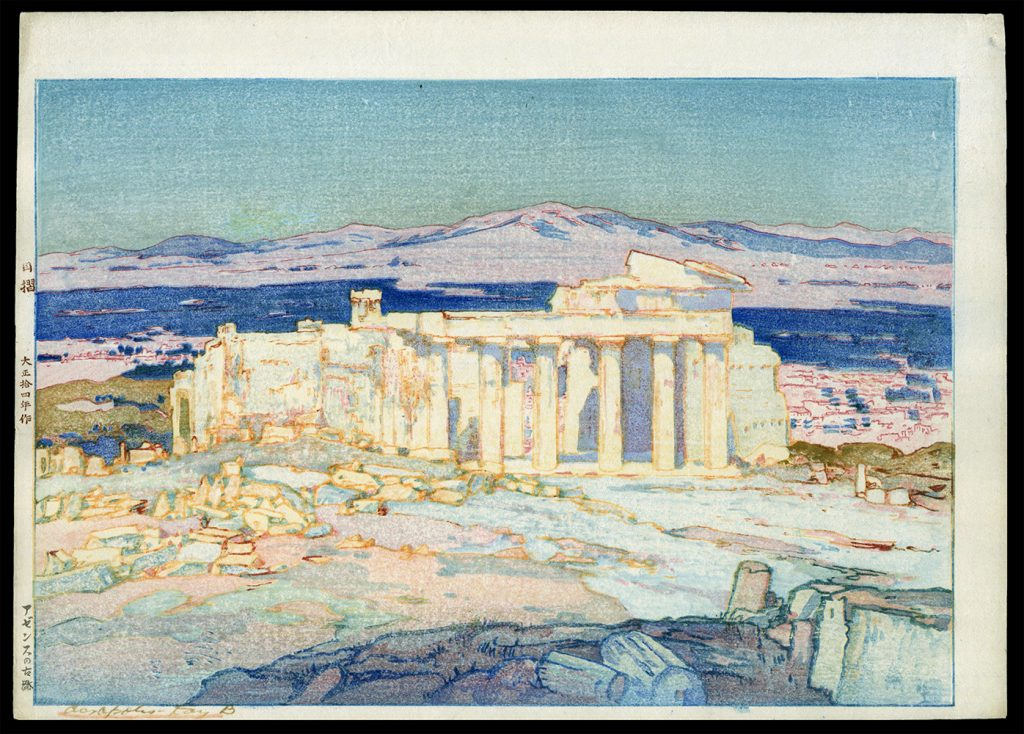 Acropolis, Day