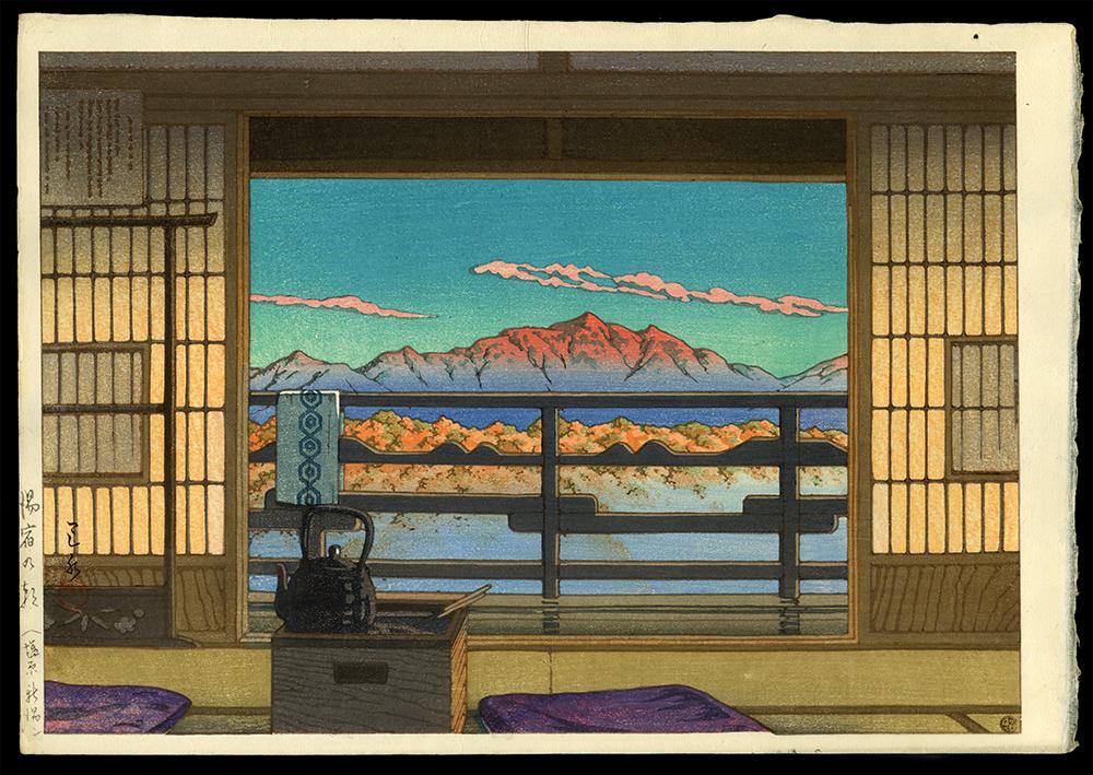 Morning at the Arayu Spa, Shiobara