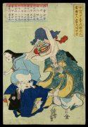 Fukusuke and Fukujo Amused by Fukurukuju Disguised as a Clown