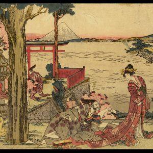Act I - Shodan Hokusai