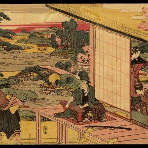 Act II - Nidamne Hokusai