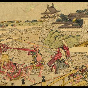 Act III - Sandanme Hokusai