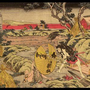 Act V - Godanme Hokusai