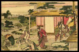 Act VII - Shichidanme